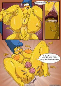 Marge Erotic Fantasies RUS 14_Gotofap.tk__595426972.jpg