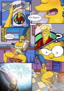 Marge Erotic Fantasies RUS 01_Gotofap.tk__2363225817.jpg