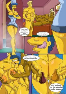 Marge Erotic Fantasies RUS 11_Gotofap.tk__446282508.jpg