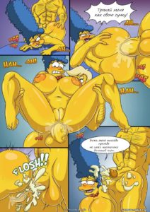 Marge Erotic Fantasies RUS 04_Gotofap.tk__3140366556.jpg
