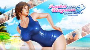 Asuka Gym Special English page11 ADS 36201235.jpg