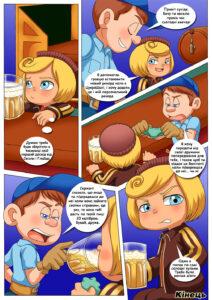 The Honeyglows Ukrainian page20 The End 54136902.jpg