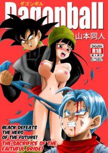Black Mirai No Hero o Taosu Teisou Na Kanojo Ga Gisei Ni Spanish page00 Cover 83925670 1414x2000.jpg