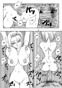 Android N18 and Mr. Satan Sexual Intercourse Between Fighters English page09 59302147 1414x2000.jpg
